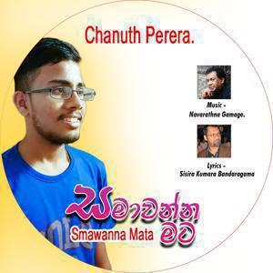 Cover image for song - Samawanna Mata