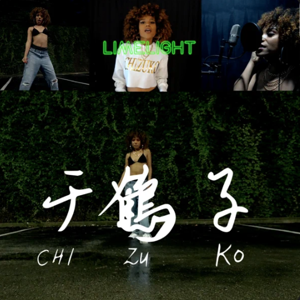 Cover image for song - Lime Light
