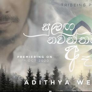Cover image for song - Sulanga Nawaththana